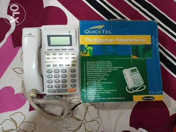 Telephone in sell brand new