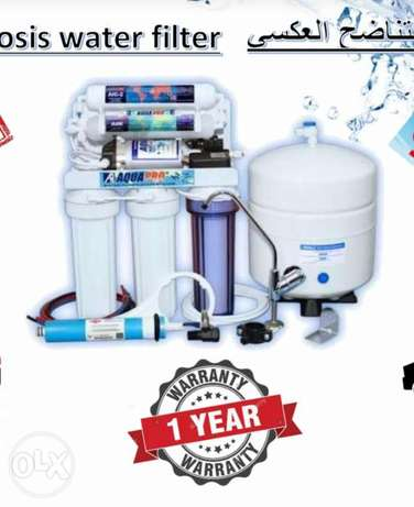 Water filters, Shower Filters, Water Softeners