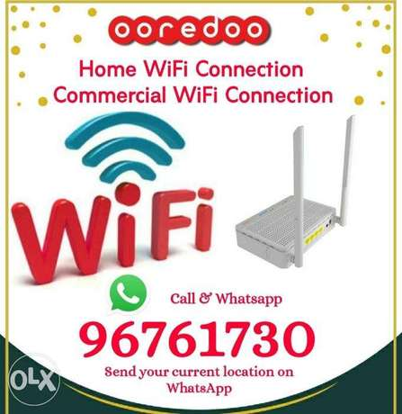 Ooredoo WiFi fiber internet connection available