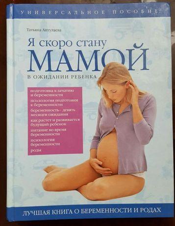 8e158af252fb Книга