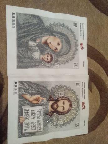 Ікони вишиті чеським бісером  700 грн. - Витвори майстрів ... 26a1313636338
