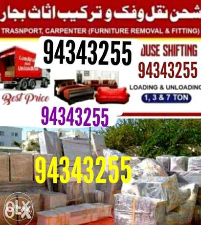 Best services house shifting عبري -  1