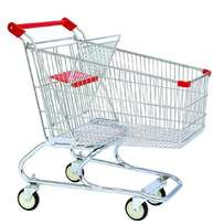Trolley's solutions
