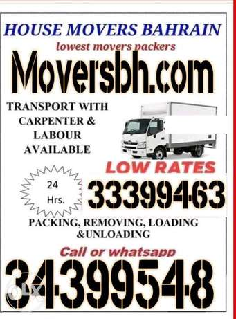 Old Low rate professional house Movers and Packers