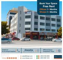 Book your office in 18 November street