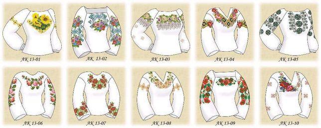 Набори заготовок для вишивки бісером жіночої сорочки (70 моделей) Львів -  зображення 2 28a581369ee9d