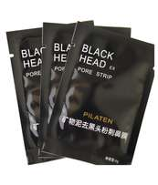 Pilaten Black Head Remover