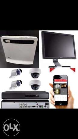 4Cctv camera combo offer