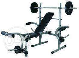 Weight Bench with 50kg dumbell