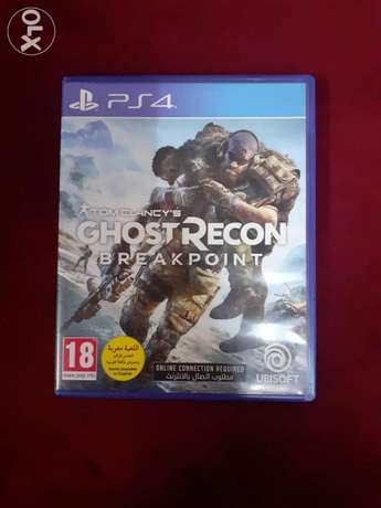 Tom Clancy's Ghost Recon BreakPoint Rarely used