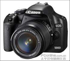 canon 500d camera for sale