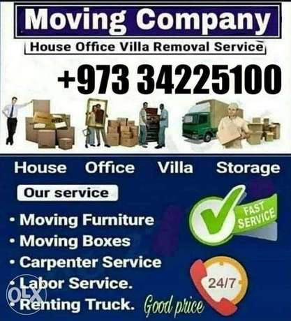 Room Shifting Bahrain Furniture Removal House office apartments call