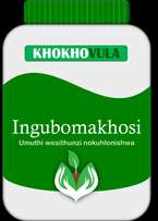Ngubomakhosi For Respect And Dignity