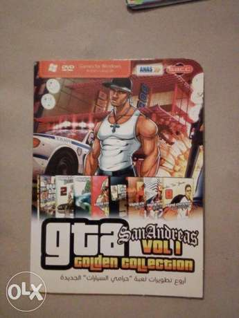 GTA San Andreas collection