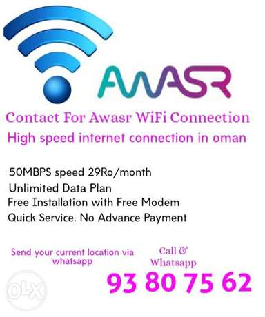 We provide you free Wifi connection AWASR