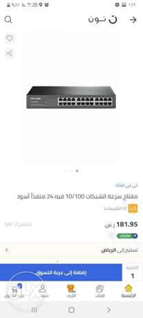 24-port 10/100 mps rackmount switch الرياض -  2