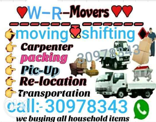 moving shifting carpenter transport service call anytime