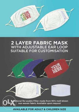 Personalized printing on Fabric Mask with your logo/text