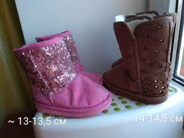 Дитяче взуття для хлопчиків і дівчаток Тернопіль  купити взуття для ... f5ecf9cb27e47