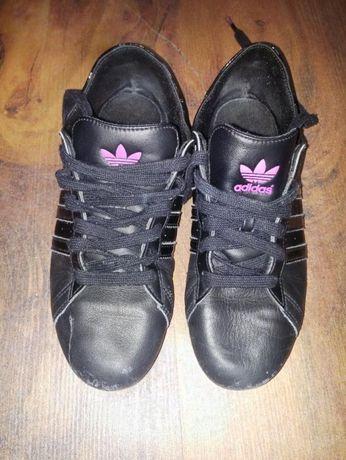Adidas Damskie OLX.pl
