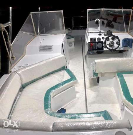 Catamaran boat 28ft for sale or share