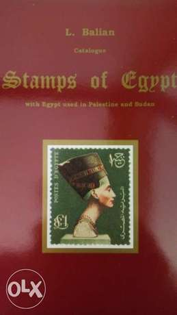 Stamps of Egypt. Catalogue by L. Balian