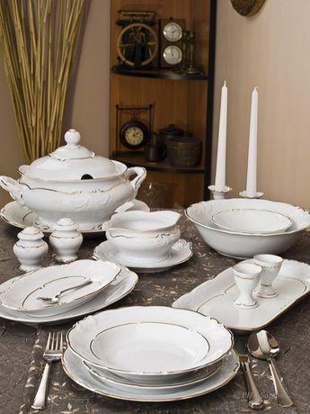Serwis Obiadowy Porcelanowy Izyda Amon 12 Osób Wałbrzych Wałbrzych