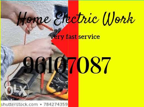 Contact me for the best home electric repair in your city,
