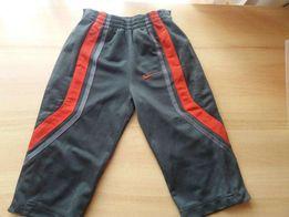 Спортивні Штани - Дитячий одяг в Тернопільська область - OLX.ua 003acd6620b2b