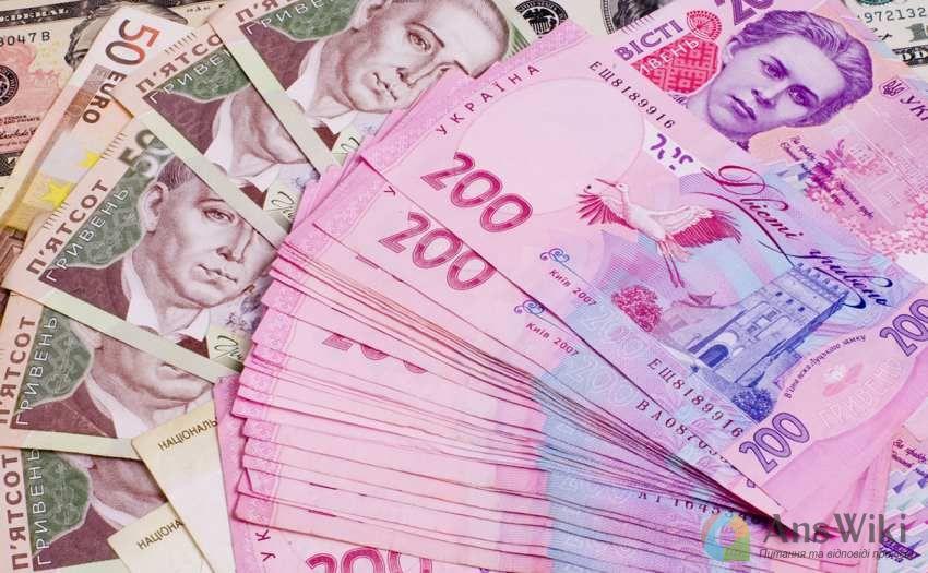 Кредит на рік без довідки про доходи