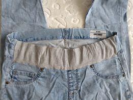 Одяг для вагітних Хмельницький  купити одяг для вагітних 1961387bbd158