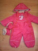 Одяг для новонароджених Харків  купити одяг для малюка 156bad6030a20