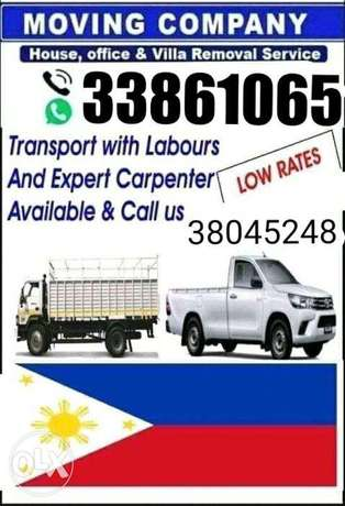 Fast Movers and packers