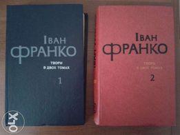 Франко - Книги   журнали - OLX.ua f3ac4ac0ab153