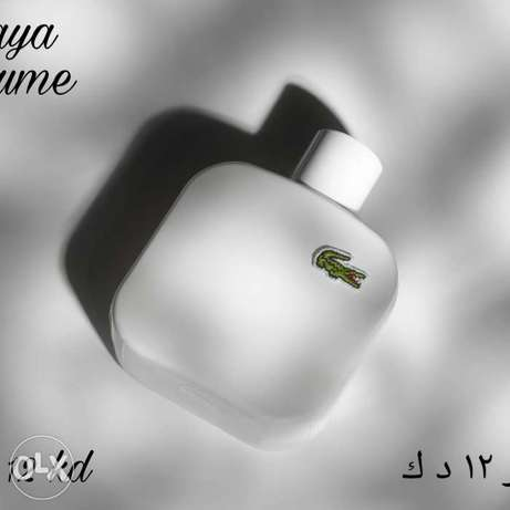 Lacoste Blanc original only 12 kd and free delivery