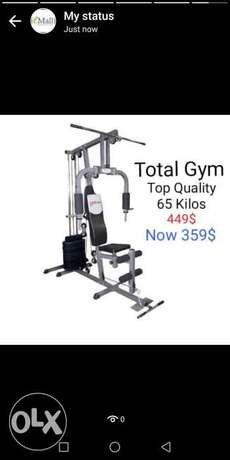 Total Home Gym