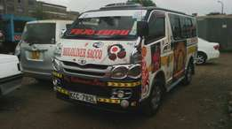 Chopper (7L hiace) on sale