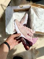 Nike Air Max 97 QS !! Lublin • OLX.pl