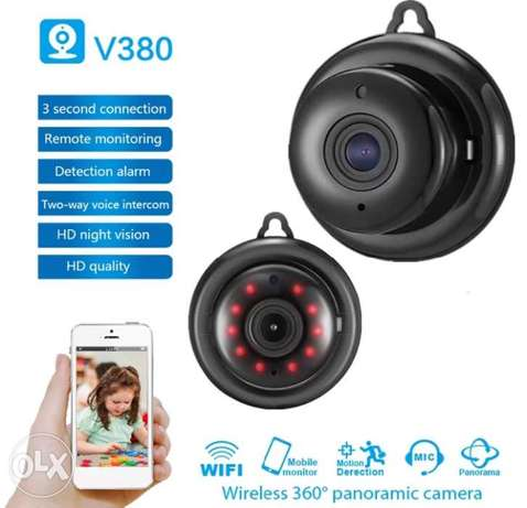 360 degree fisheye Wi-Fi IP camera without blind spots. The camera kee
