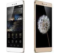 Brand New Sealed Huawei P8 at 25,500/= 1 Year Warranty - VisitOurShop