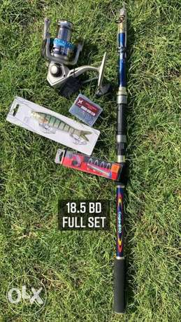 fishing full set available for low price