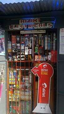 Electricals Shop in Jerusalem Shopping Centre Kimathi - image 5