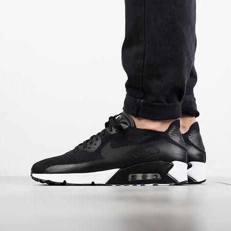 Nike Air Max 44,5 Buty OLX.pl