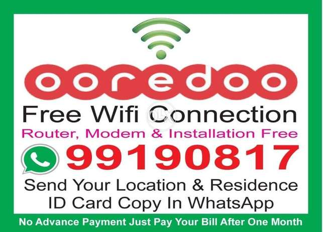 Ooredoo Wi fi free connection