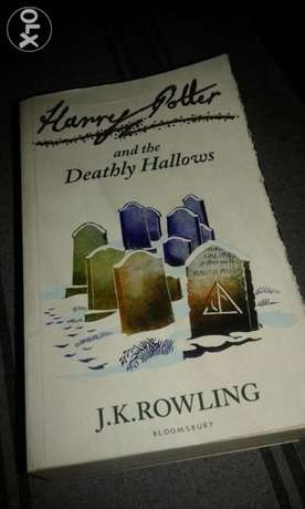 Harry potter and the deathly hallows - original