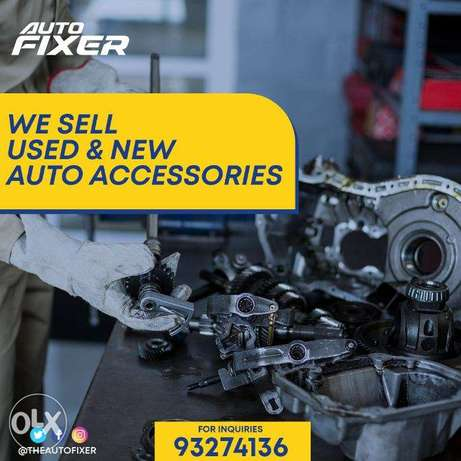 We sell used & new auto accessories ( spare parts)