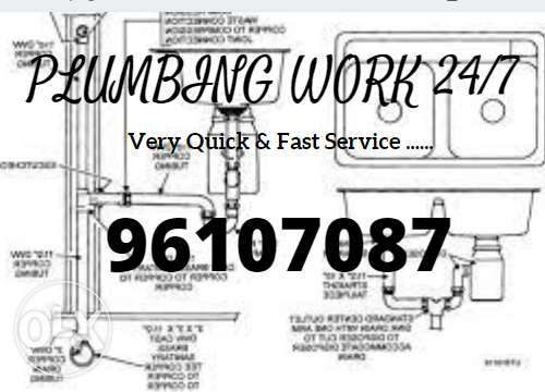The very fast and quick plumbing service ready in your area