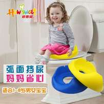 Comfy Soft toilet trainer for your child