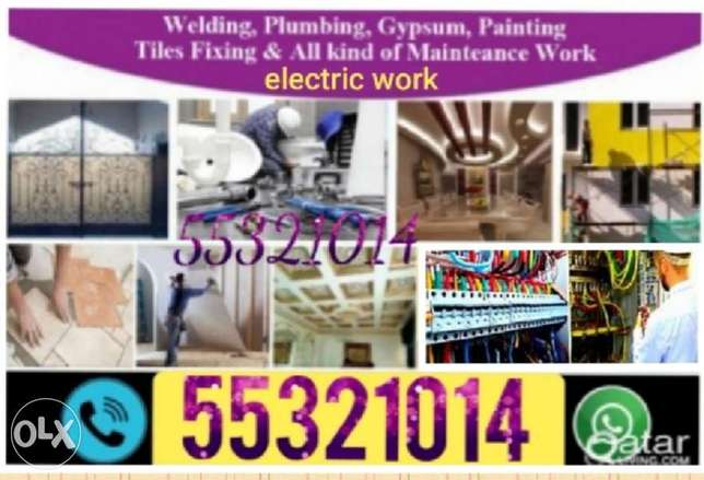 best price call me for any plumbing and
