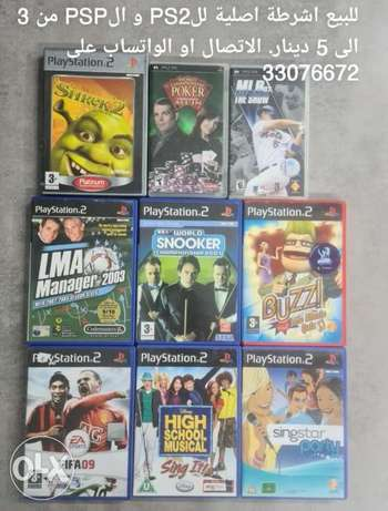 Original PS2 and PSP for sale